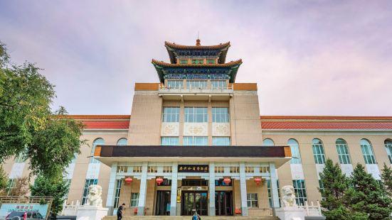Qiqihar Museum