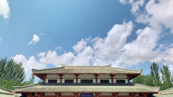 漢家公主紀念館