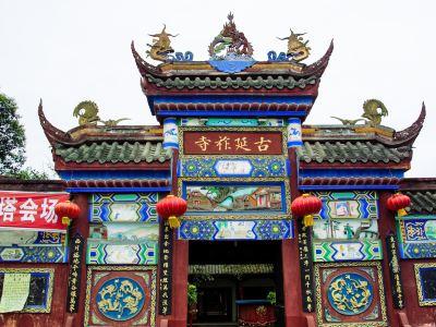 Xiaoquan Ancient Town