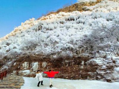 聖峪口景區