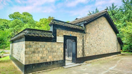 Zhonggong Xiangqu Committee Site