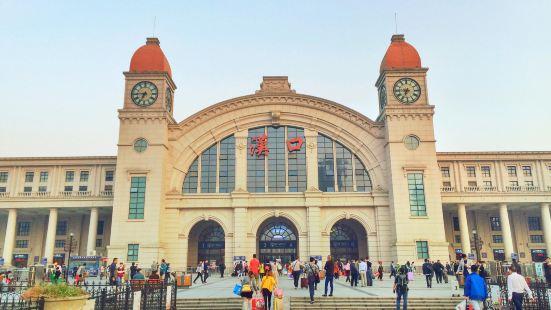 한커우 기차역