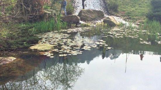 Meiling Park