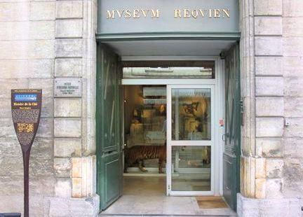呂奎安博物館
