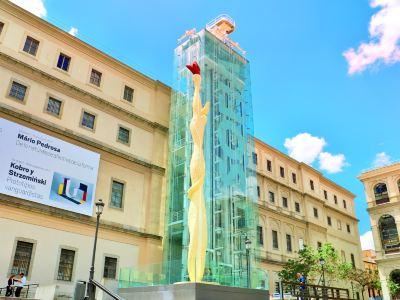 索菲亞王后國家藝術中心博物館
