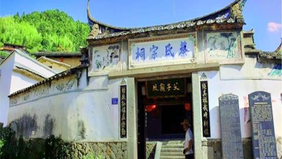 Guifeng Ancient Residence