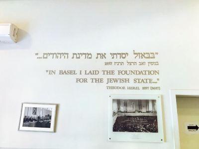 이스라엘 독립 기념관