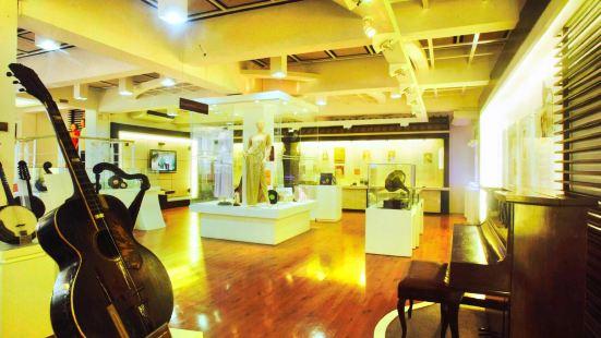 Jose R. Gullas Halad博物館