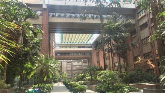 印度文化中心