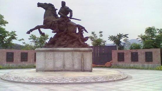 General Yeting Memorial Park