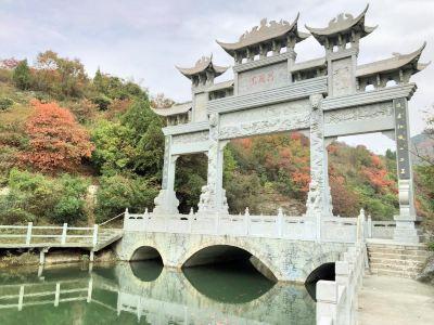 Taiji Gorge Tourist Area