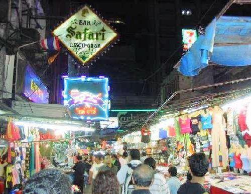 Huigong Wang Night Market
