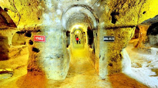 Gaziemir Underground City
