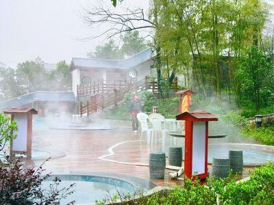 Xianning Hot Springs Valley Resort
