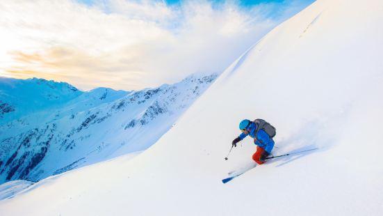 Zhaojin International Ski Resort