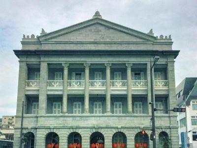 구 홍콩 상하이 은행 나가사키 지점 기념관