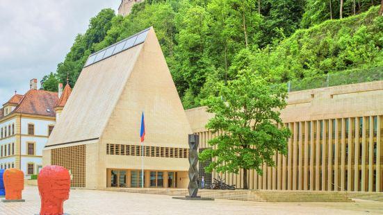 Landtag of the Principality of Liechtenstein