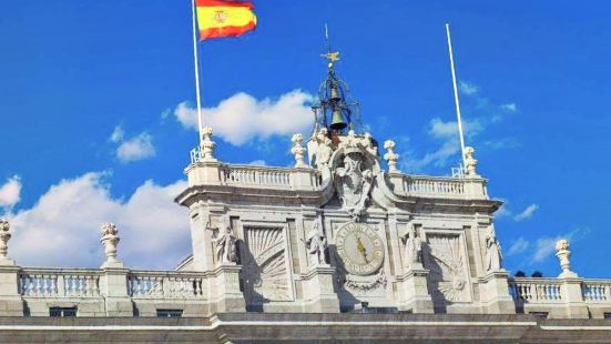 Museo Real Madrid