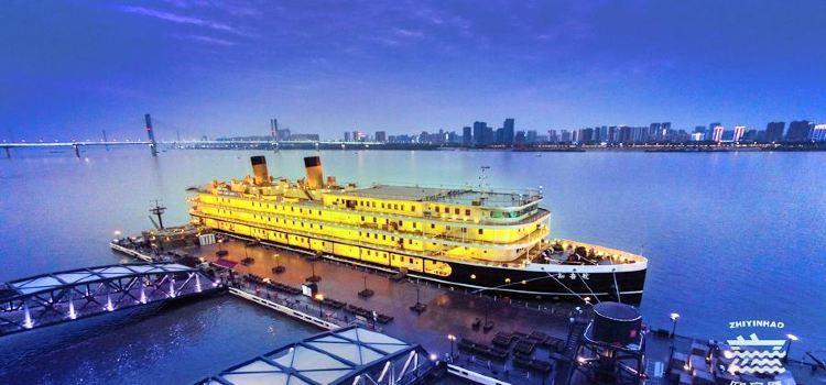Zhiyin Cruise Ship