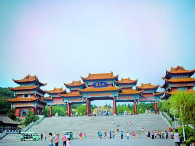 Weihai Huaxia City