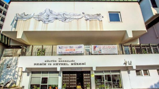 Izmir Museum of Arts & Sculpture