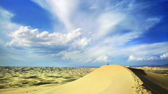 Qinghai Husha Island