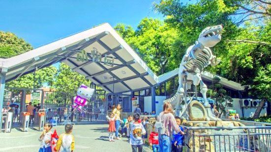 Xiamenshi Zoo