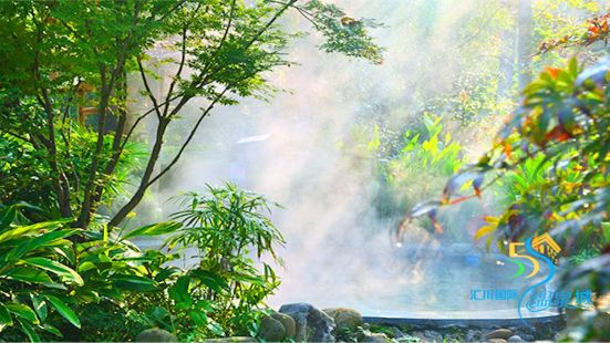 Huichuan International Hot Spring Tourism City