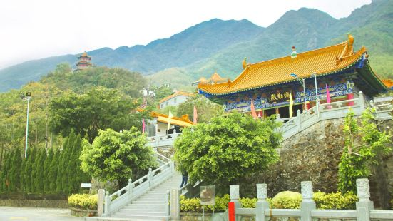 Shanwei Lianhua Mountain Hot Spring Resort