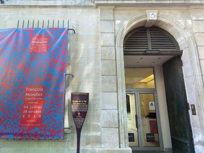 安格拉東博物館