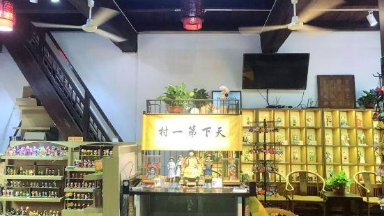 Zhoucun Scones Museum