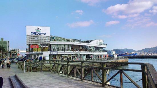 Kamon Wharf