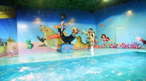 烏魯木齊海洋館