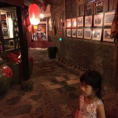 The Dai Nationality House Restaurant(chenggongdaxuedian) User Photo