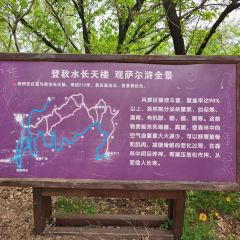 Saerhu Scenic Area User Photo