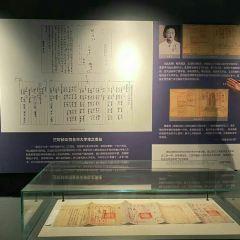 Zhejiang Daxue Xiqian Lishi Exhibition Hall User Photo