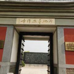 王羲之故居用戶圖片