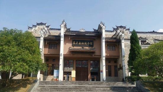 Liping Huiyi Huizhi Memorial Hall