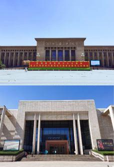 河北博物院-石家庄-舒芙蕾旅行日记