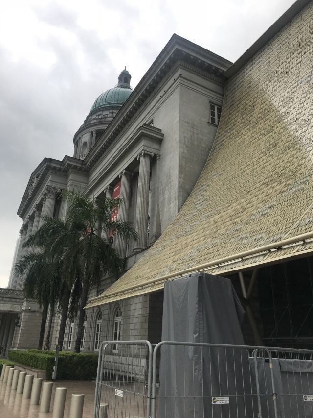 싱가포르 국립 미술관
