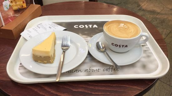 Costa Coffee Westend