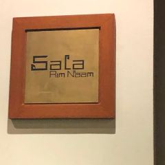 Sala Rim Naam User Photo