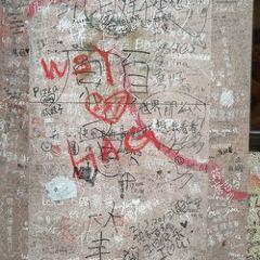 戀愛巷用戶圖片