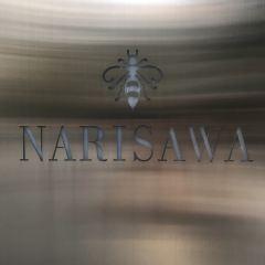 NARISAWA用戶圖片