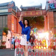 Zeng Cuo An Village User Photo