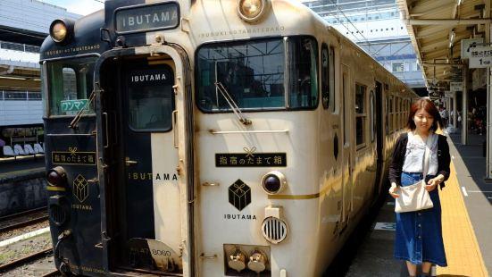 Ibusuki Station