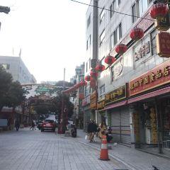 Busan China Town User Photo
