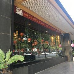 San Fu Lou Cantonese Restaurant User Photo