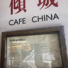 Cafe China User Photo