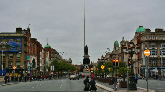 Dublin Tourism Centre